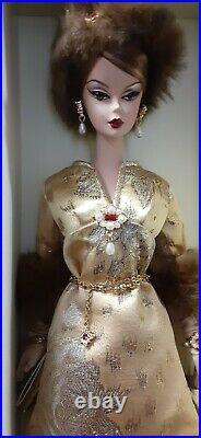 Barbie Fashion Model Collection Je Ne Sais Quoi Barbie Nrfb